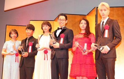 新人賞を受賞した(左から)広瀬すず、星野源、波瑠、ディーン・フジオカ、高畑充希、坂口健太郎