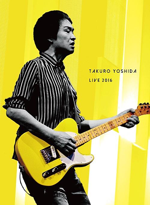 吉田拓郎、FM COCOLO 2月のマンスリー・アーティストに決定 画像1