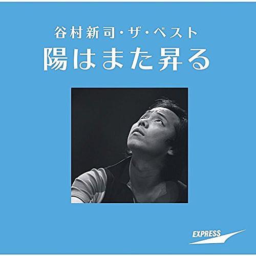 『関ジャム完全燃SHOW』渋谷すばる、谷村新司との名曲セッションの感激「まさか一緒に歌える日が来るとは!」 画像1