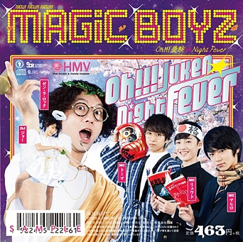 MAGiC BOYZのオトナメンバー ZEN-LA-ROCKが3月に卒業 画像1