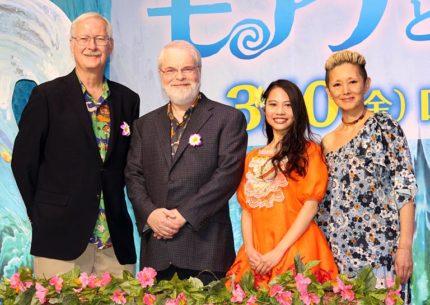 (左から)ジョン・マスカー監督、ロン・クレメンツ監督、屋比久知奈、夏木マリ