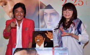イベントに出席した(左から)松崎しげる、山崎ケイ