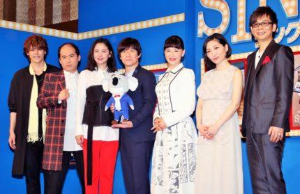 (左から)宮野真守、斎藤司(トレンディエンジェル)、長澤まさみ、内村光良 、大地真央、坂本真綾、山寺宏一