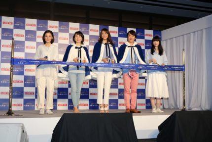 (左から)吉田羊、東尾理子、前田典子、金子貴俊、小松菜奈