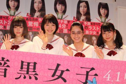 (左から)玉城ティナ、飯豊まりえ、平祐奈、小島梨里杏