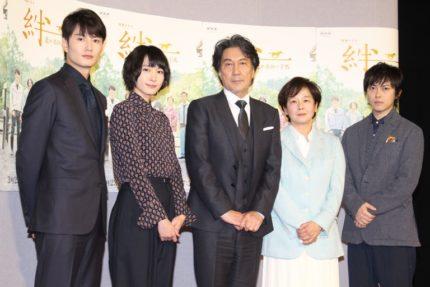 (左から)岡田将生、新垣結衣、役所広司、田中裕子、勝地涼