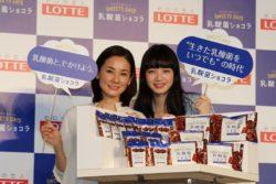 吉田羊(左)と小松菜奈