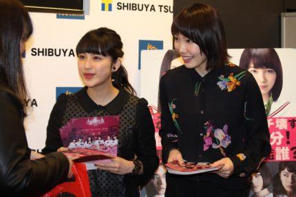 渋谷で宣伝活動を行った平祐奈(左)と飯豊まりえ
