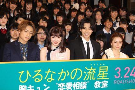 (左から)白濱亜嵐、永野芽郁、三浦翔平、山本舞香