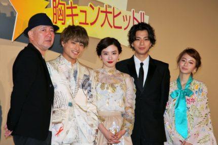 (左から)新城毅彦監督、白濱亜嵐、永野芽郁、三浦翔平、山本舞香