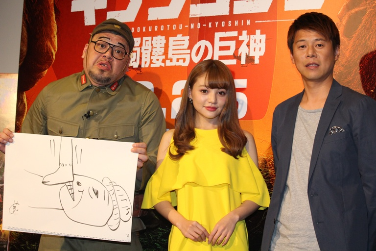 (左から)くっきー、吉木千沙都、ロッシー