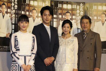 (左から)平祐奈、溝端淳平、宮崎美子、古谷一行