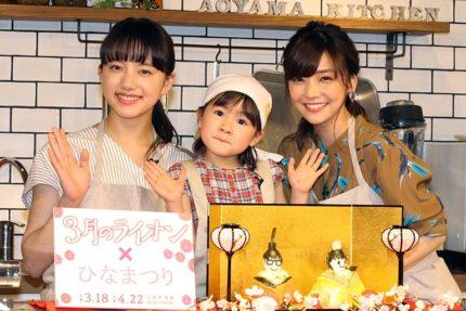 (左から)清原果耶、子役の新津ちせちゃん、倉科カナ