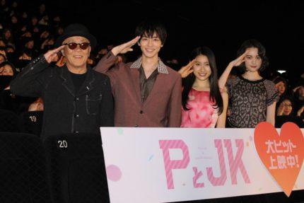 (左から)廣木隆一監督、高杉真宙、土屋太鳳、玉城ティナ