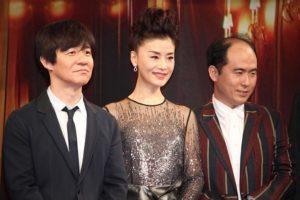 (左から)内村光良、大地真央、斎藤司