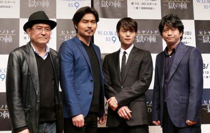 (左から)平山秀幸監督、小澤征悦、窪田正孝、萩原聖人
