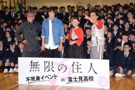 (左から)三池崇史監督、福士蒼汰、杉咲花、満島真之介