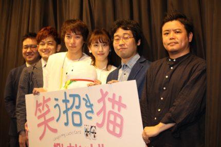 (左から)なすなかにし、落合モトキ、松井玲奈、前野朋哉、飯塚健監督