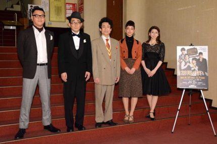 (左から)シソンヌ(長谷川忍、じろう)、なだぎ武、入山法子、立花瑠菜