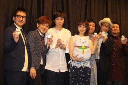 (左から)なすなかにし、落合モトキ、松井玲奈、前野朋哉、角田晃広、飯塚健監督