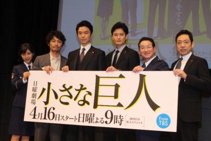 (左から)芳根京子、安田顕、長谷川博己、岡田将生、春風亭昇太、香川照之
