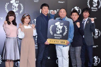 (左から)柴田阿弥、矢口真里、極楽とんぼ、スピードワゴン