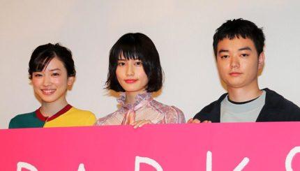 (左から)永野芽郁、橋本愛、染谷将太