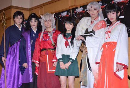 (左から)滝口幸広、木村了、喜屋武豊、若月佑美、佐奈宏紀、伊藤純奈
