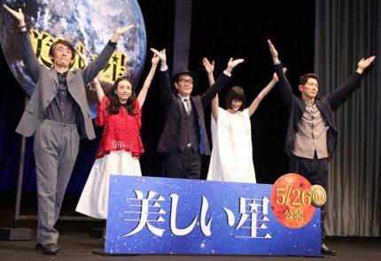 火星人のポーズで(左から)吉田大八監督、中嶋朋子、リリー・フランキー、橋本愛、佐々木蔵之介