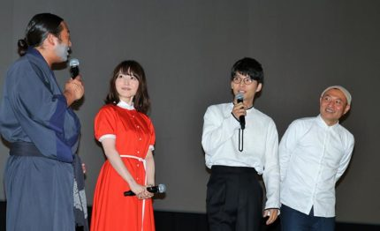(左から)ロバートの秋山竜次、花澤香菜、星野源、湯浅政明監督