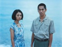 満島ひかり主演映画『海辺の生と死』、場面写真解禁 画像1
