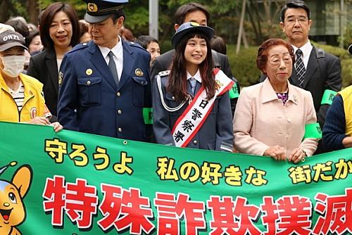 トミタ栞、ピーポくんと一緒に「特殊詐欺を根絶するぞ!」 大崎警察署の一日警察署長に就任 画像1