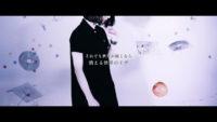 「消える世界のイヴ」MV キャプチャ (okmusic UP's)