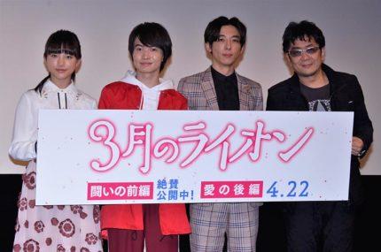 イベントに出席した(左から)清原果耶、神木隆之介、高橋一生、大友啓史監督