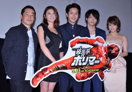 舞台あいさつに登壇した、(左から)坂本浩一監督、原幹恵、溝端淳平、山田裕貴、柳ゆり菜