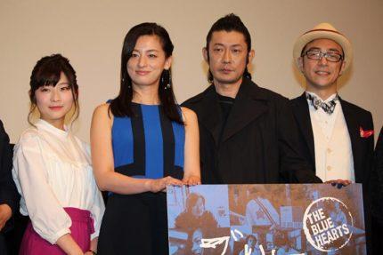 (左から)伊藤沙莉、尾野真千子、永瀬正敏、角田晃広