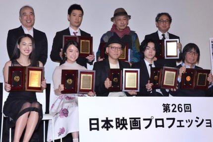 菅田将暉、上白石萌音、間宮夕貴ら「第26回日本映画プロフェッショナル大賞」受賞者