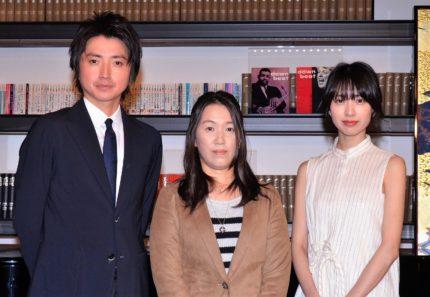 トークイベントを行った(左から)藤原竜也、湊かなえ氏、戸田恵梨香