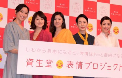発表会に出席した、(左から)杏、石田ゆり子、篠原涼子、樋口可南子、宮沢りえ