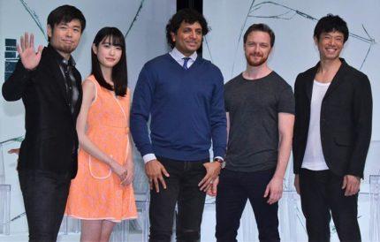 イベントに出席した、(左から)品川祐、高橋ひかる、M.ナイト・シャマラン監督、ジェームズ・マカヴォイ、庄司智春