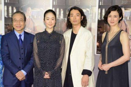 (左から)小日向文世、黒木華、森山未來、安田成美