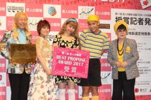 (左から)假屋崎省吾氏、IMALU、ぺこ、りゅうちぇる、桂由美氏