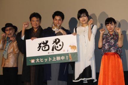 (左から)麿赤兒、船越英一郎、大野拓朗、佐藤江梨子、藤本泉