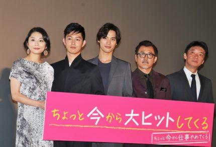 (左から)小池栄子、工藤阿須加、福士蒼汰、吉田鋼太郎、成島出監督