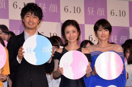 (左から)斎藤工、上戸彩、吉瀬美智子