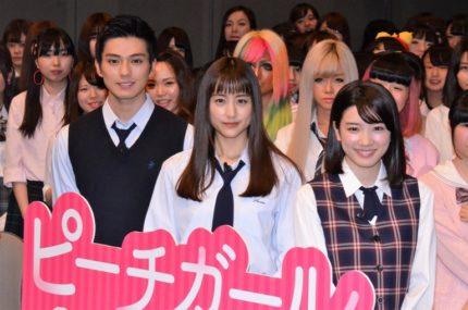 (左から)真剣佑、山本美月、永野芽郁