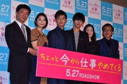(左から)成島出監督、小池栄子、工藤阿須加、福士蒼汰、黒木華、吉田鋼太郎