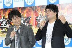 ライスの田所仁(左)と関町知弘