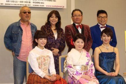 (前列左から)上原多香子、森昌子、湖月わたる、(後列左から)監修、演出を務める井筒和幸監督、小川菜摘、前田吟、生島ヒロシ