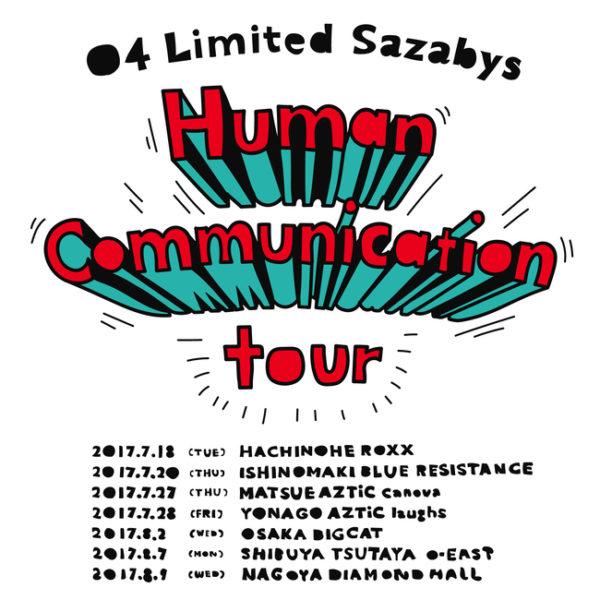 「Human Communication tour」告知画像 (okmusic UP's)